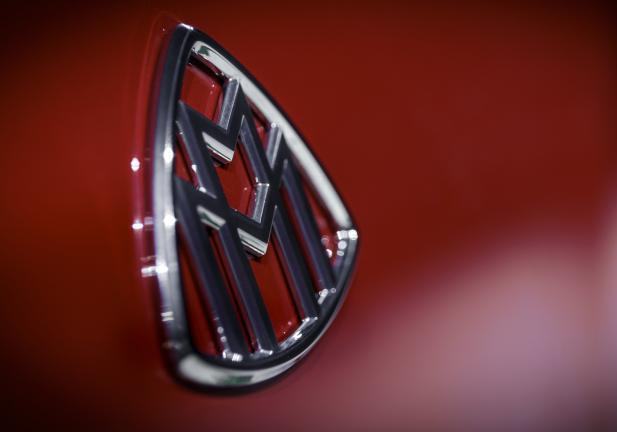 Mercedes Maybach 650 S logo