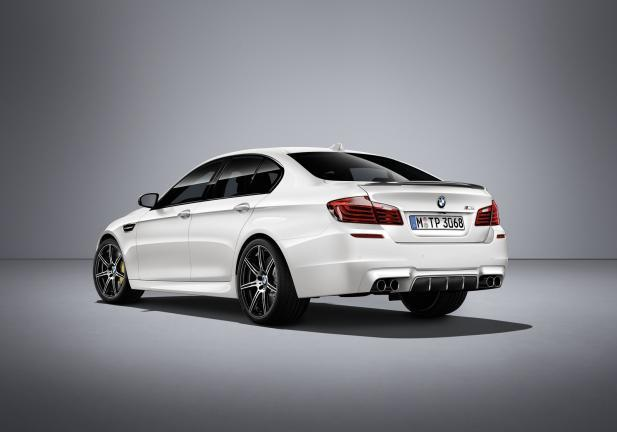 BMW M5 Competition Edition white