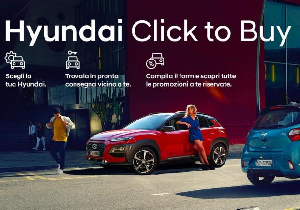 hyundai click to buy 1 2