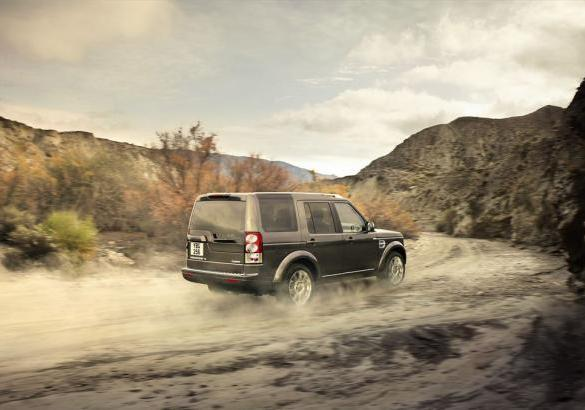 Land Rover Discovery 4 HSE Luxury Edition