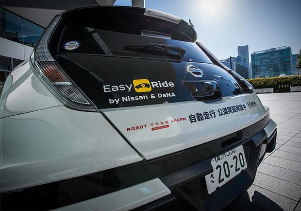 Nissan Easy Ride, in arrivo l'auto robot 03