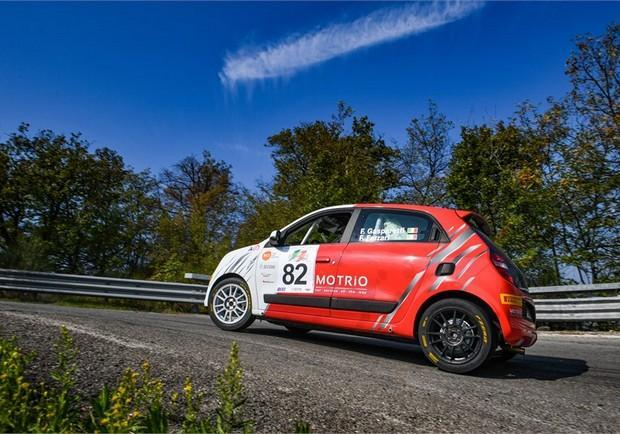 Renault Twingo GT R1 2017 2